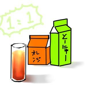 オレンジ豆乳最高じゃないか🐑