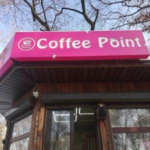 【ウクライナ】かたつむりのコーヒースタンド!
