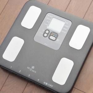 体組織計の体脂肪がいつも違う理由とは?MECダイエット150日目結果発表☆