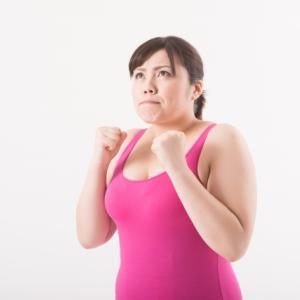 体重が減らなくても体脂肪が減ればいいんです☆MECダイエット157日目結果発表☆