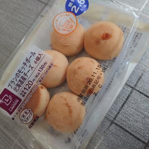 【コンビニご飯ローソン編】ブランのモッチボール~北海道産チーズ6個入りレビュー☆ダイエット中に甘い物が食べたい時に♪