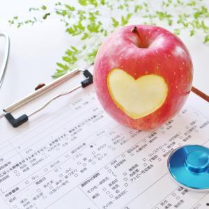 ダイエット失敗の理由は遺伝子にあり?!リンゴ型肥満の方に捧げる痩せる方法!
