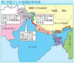 中国とインドの国境紛争