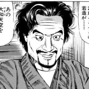 藤井聡太7段