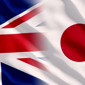 日英貿易協定 大筋合意へ