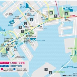 地方港は活用できるか 東京オリンピック