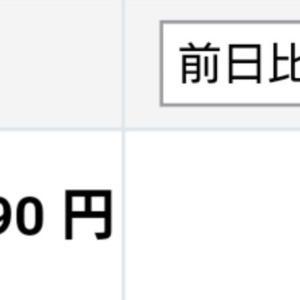 【祝】資金1,000万円台回復( ̄▽ ̄;)