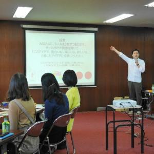 「ミライの市場をデザインしよう」ワークショップが開催―静岡中央卸売市場