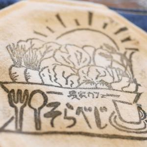 農家カフェ「そらべじ」さん(吉田町)、カフェタイムもおすすめです!