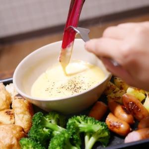 桑高農園さん(吉田町)のお野菜でチーズフォンデュしてみました