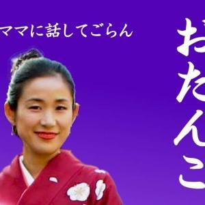 スナックおたんこからのお知らせ【4月イベント情報】