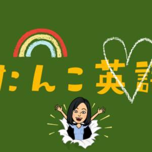 【おたんこ英語塾】affectを使ってみよう!