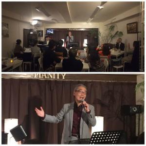 1月17日(金)の夜は、菅野ヒロヤス(vo)さんのライブでした!