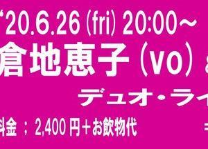 6月26日(金) 倉地恵子(vo)ライブのお知らせ!