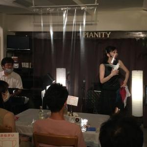 9月18日(金)の夜は、TOMOKO(vo,magic)さんのライブでした!