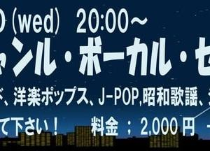 明日、9月29日(火)は定休日です!