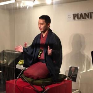 7月2日(金)は、Music Salon PIANITY4周年記念興行『墨田ぴあに亭』でした!