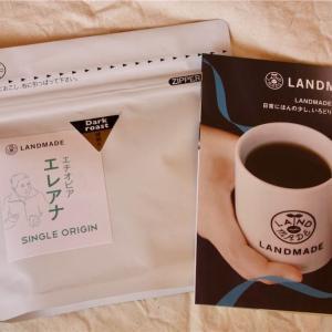 【イベント感想・報告】Shonan Coffee Time vol.4世界一のコーヒーが湘南で味わえる2日間!購入した豆報告。