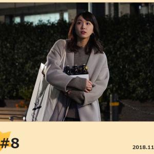 続2018秋ドラ(11/26-12/2の週)