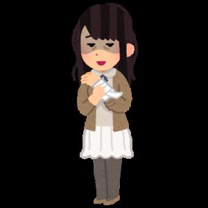 『殺人鬼フジコの衝動』真梨幸子【ネタバレなし】最初から最後まで途切れることなく陰鬱な世界の住人フジコ。