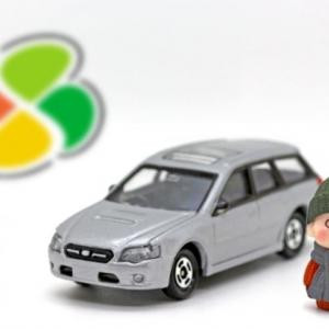 運転免許証自主返納が増加中・メリット・運転経歴証明書とは?