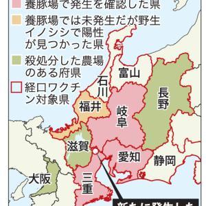 豚コレラの拡大国内10県目。登山と狩猟の制限される対策を講じる