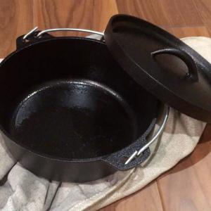 ニトリのダッチオーブンのシーズニング・サビの除去方法