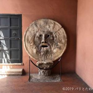 【イタリア旅行2日目】バスを使ってローマの定番観光スポットめぐり