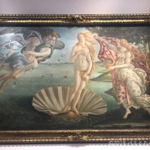 【イタリア旅行5日目】フィレンツェ定番観光!ウフィツィ美術館とドゥオモへ