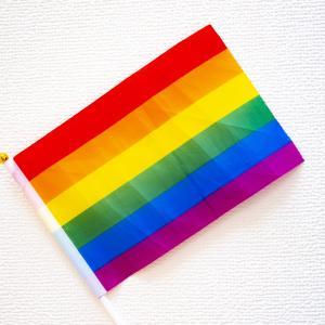 LGBT採用に向け就業規則を改訂しました
