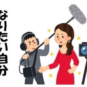 女優さん的考え☆