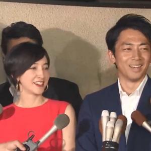 小泉進次郎さんが総理大臣になった時のパラレルワールドの世界