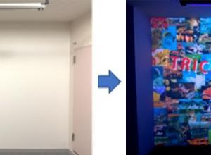 ブラックライトを照射するとデザインが浮かび上がる壁紙 (クロス)!? ギミック印刷「ブラックライトプリント」