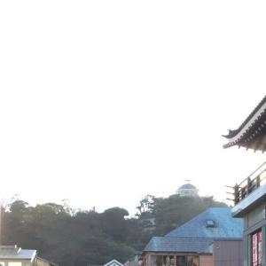 【セカンドハウス】江ノ島を散策して風と海を感じた一日
