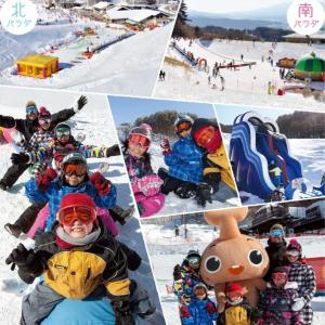 【東京日帰り】子どものスキー初体験のススメ 佐久スキーガーデンパラダ
