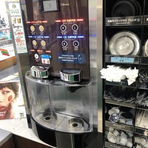 【 あなたの好みは?】 大手コンビニ コーヒー比較 アイスコーヒー編 ローソン セブンイレブン ファミリーマート