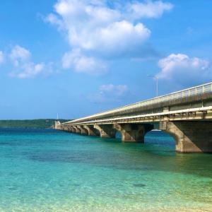 【宮古島旅行で絶対に行くべき 来間大橋】宮古島について③ 来間大橋ドライブ サイクリング
