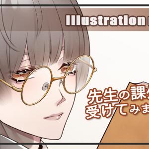 【オリジナル】文学教師描いてみた!【イラストメイキング】