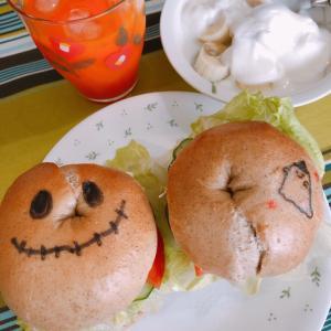 ☆うまいっしょ☆ 〜お客さまからいただいたパン♪〜