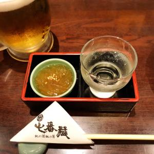 ☆2020.7.24☆ 〜七番蔵&ノイモンドオーガニックカフェ♪〜