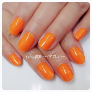 ☆ジェルネイル☆ 〜元気が出るオレンジネイル♪〜