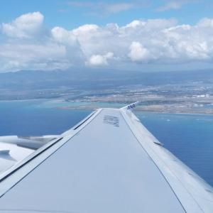 【旅行記】2/21-24 ハワイ ANAビジネスクラスの一人旅(費用編)