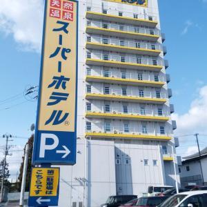 【旅行記】3/20-21 三沢空港八戸旅行(宿編)