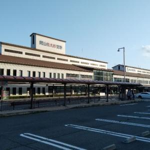 【旅行記】4/17-18 岡山旅行(空港編)