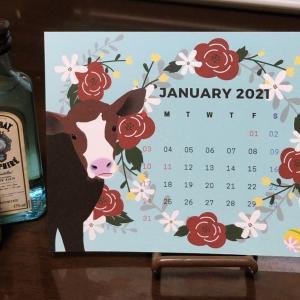 今年のカレンダーは特別製