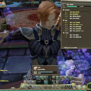The Tower of AION クラシックサービス近日開始