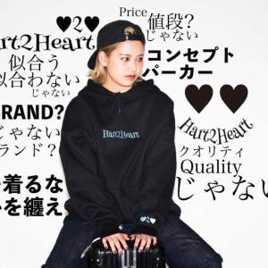 「想いを纏え」コンセプトファッションで革命を起こす新ブランド誕生