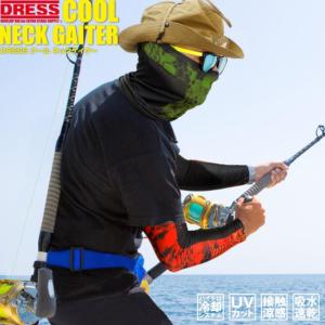釣り具メーカーの冷感ネックゲーターが売れ過ぎで品薄状態な件。