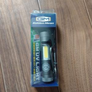 サケ釣り釣果アップ!カラーはグローを使え!ペン型紫外線ライト ゴールデンミーンUVライトインプレ