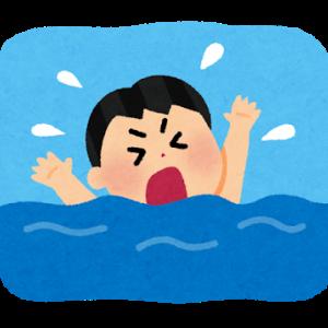 車ごと海に落ちた!どう対処する?